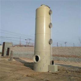 CY-FQ-003淮南酸洗废气处理设备