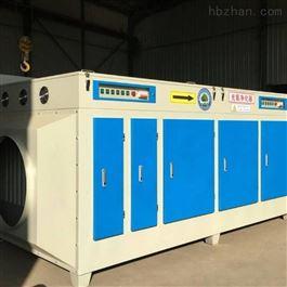 CY-FQ-004六安印染纺织废气处理设备