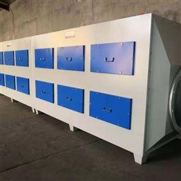 CY-FQ-002蚌埠电子厂废气处理设备