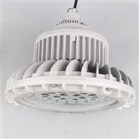 GB8035LED60W节能防爆灯吸壁式应急照明EX