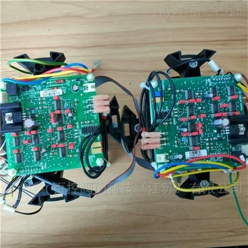 英国罗托克配件控制板,电源板