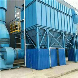CY-FQ-005芜湖二甲苯废气处理设备
