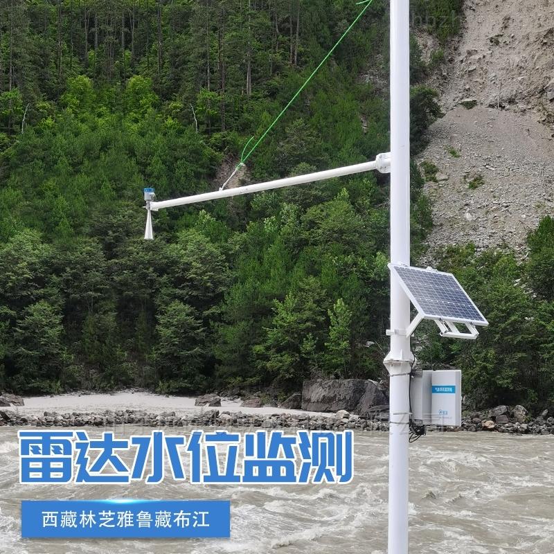 河道雨量监测系统