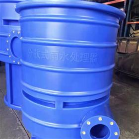 不锈钢雨水分散式处理器