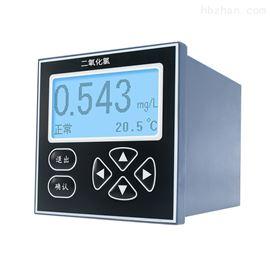 CD-YLJCY-01在线余氯分析仪/余氯计/二氧化氯检测仪