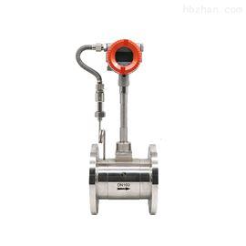CD-WOLLJ-01涡街流量计蒸汽压缩空气污水汽油天然气