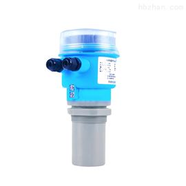 CD-CSBYWJ-01超声波液位计水位计料位计一体式分体式