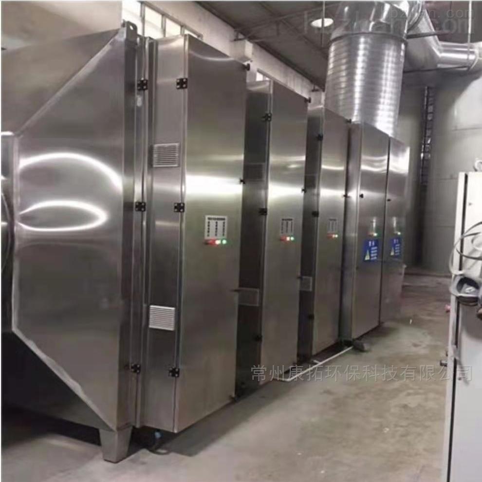 工业静电式油烟净化器