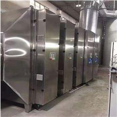 KT工业静电式油烟净化器
