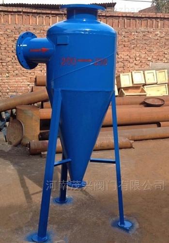 可拆卸式旋流除砂器