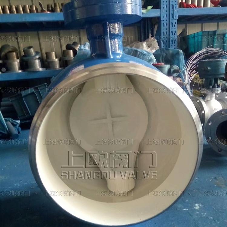 焊接式双偏心半球阀