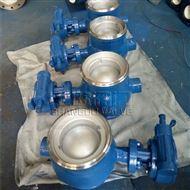 DYQ360H焊接上装式偏心半球阀