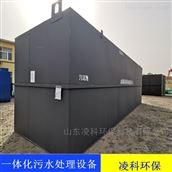 海鲜市场污水处理设备