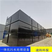 LK一体化生活废水处理设备