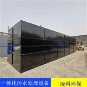 發電廠廢水處理設備