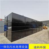 發電廠污水處理設備