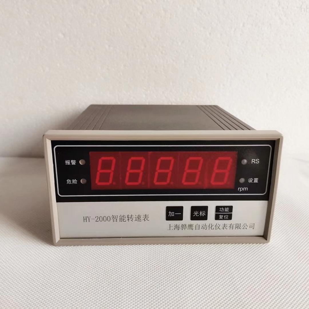 XDZC-2型胀差监视保护仪