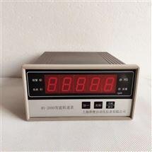 ZYB3042胀差监视仪