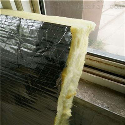玻璃棉保温板厂家 合作厂家