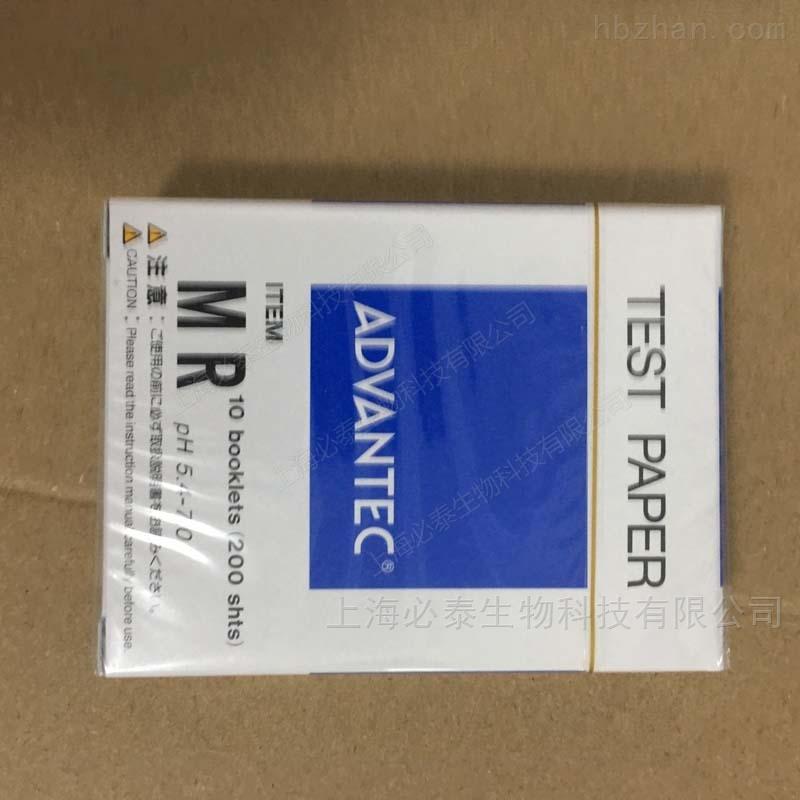 日本东洋ADVANTEC MR甲基红PH试纸5.4-7.0
