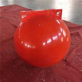 FQ600水面安全警示浮球