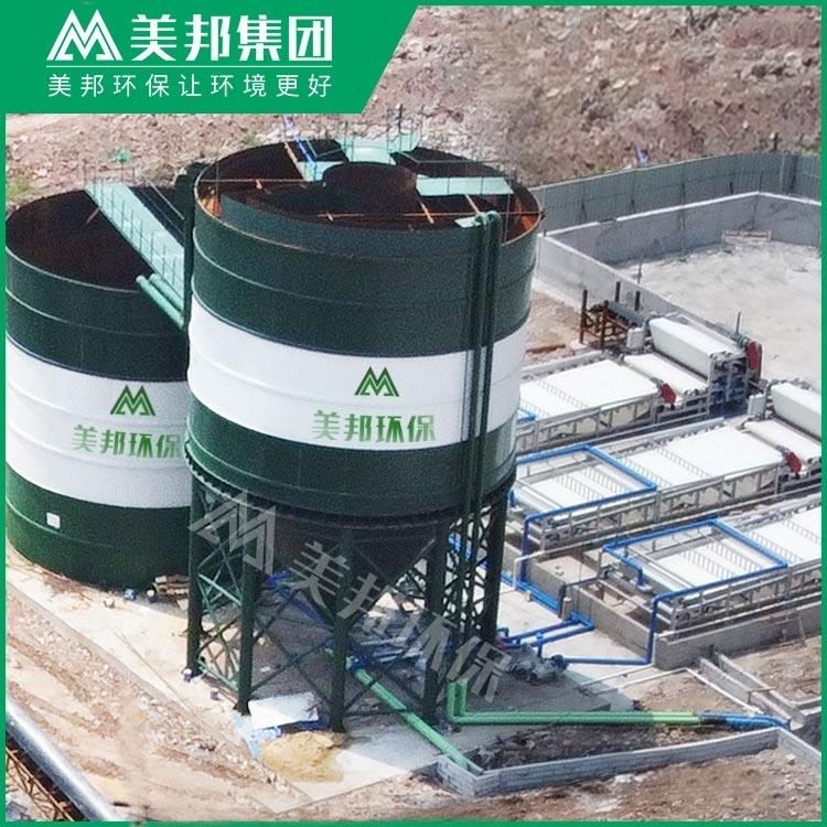 制砂污泥脱水 洗沙污水处理 带式压滤机