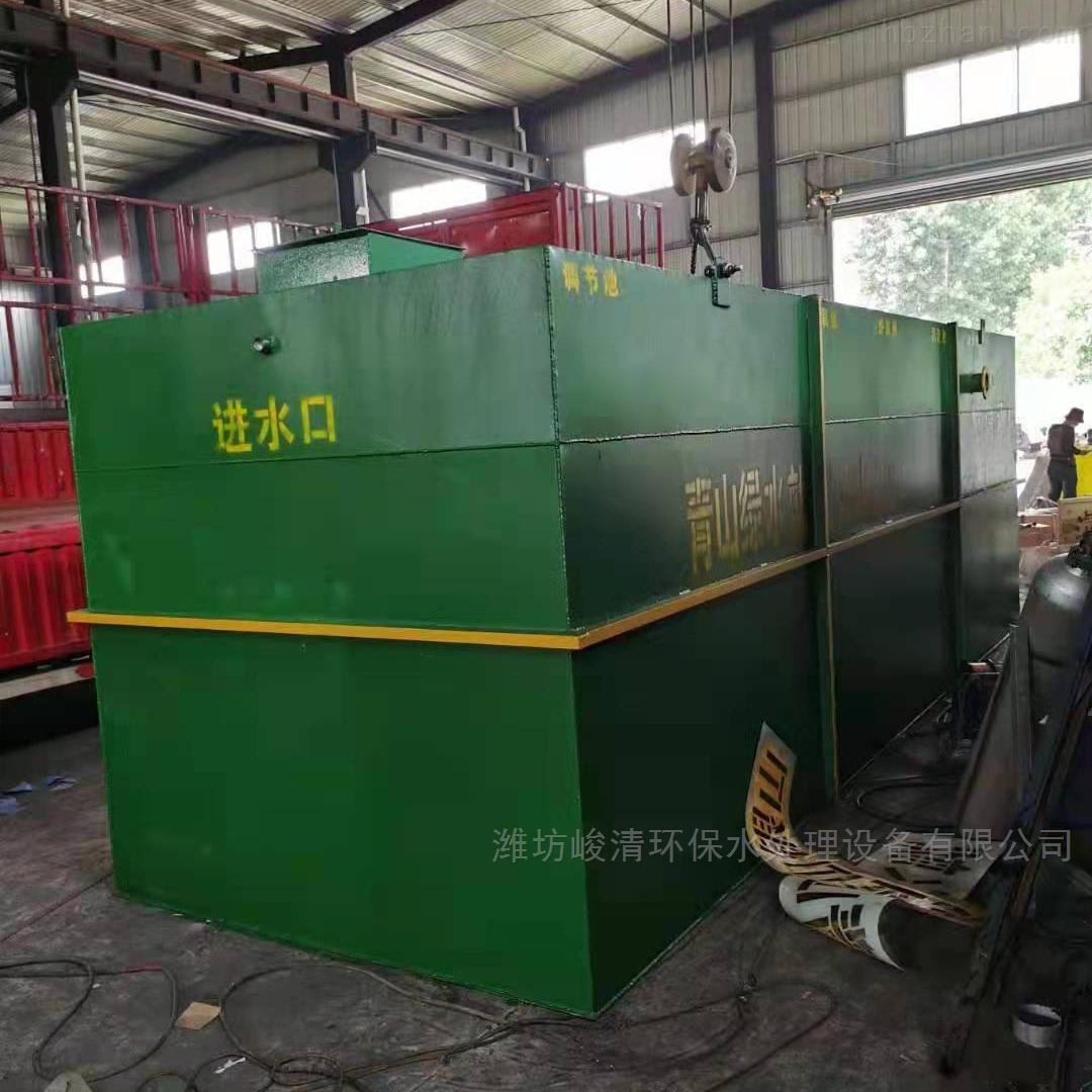 20吨/天一体化污水处理设备