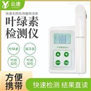 YT-HD叶绿素检测仪器