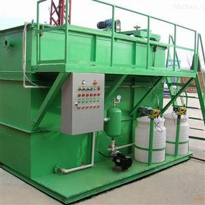 气浮机生产厂家污水处理