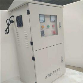 WTS-2W外置式防雨水箱自循环臭氧消毒器