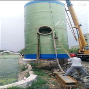 BLG玻璃钢一体化雨水预制提升泵站