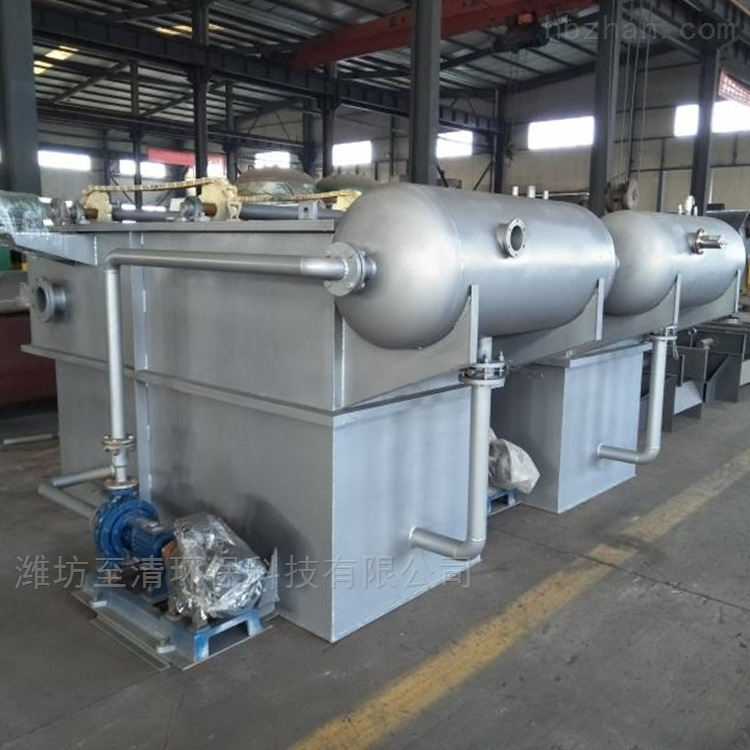 屠宰养殖污水小型污水处理气浮机