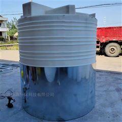 MC-5000L商丘5吨塑料计量箱 防冻液搅拌罐