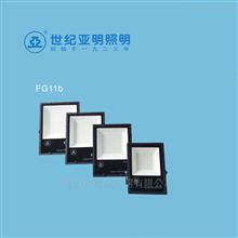 上海亚明FG11b 200WLED投光泛光灯