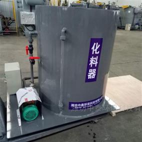 粉剂化料器设备