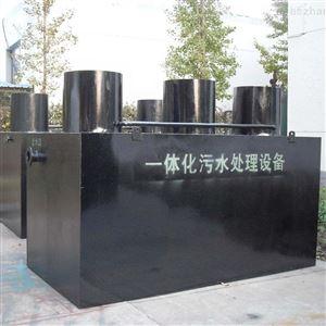 酿酒污水处理设备地埋式AO一体化