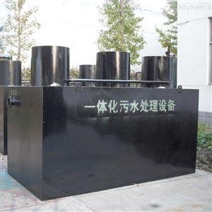 四川养殖场污水处理地埋一体化设备AO工艺