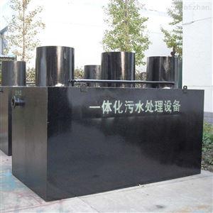 HTDM屠宰污水处理设备AO一体化地埋
