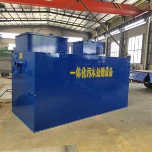 HTDM污水处理设备生活污水MBR一体化工艺