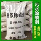 枣庄污水处理药剂使用方法