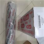 0330R010 ON贺德克HYDAC滤芯EDS346-3-250-000中文资料