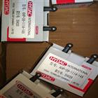 WS08YR-01-C-N-24DG~4HYDAC电磁阀WS08Z-01-C-N-24DG~4规格
