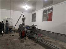 铭嘉达18912679952PE、铝粉、铁粉、铅粉造粒机(图组)