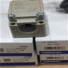 G7T-1012S DC12OMRON欧姆龙继电器G7T-1112S DC24详解