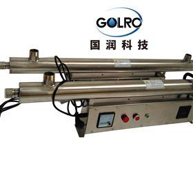 QL30-30河北中水回用紫外线消毒器