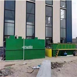 CY-FS-002养殖污水处理设备