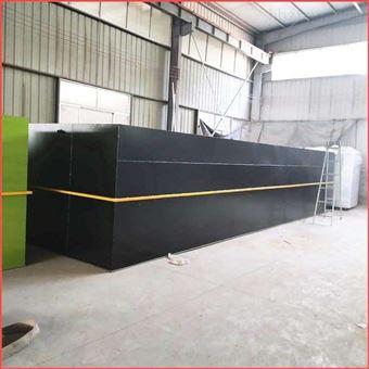 CY-FS-005造纸厂污水处理设备