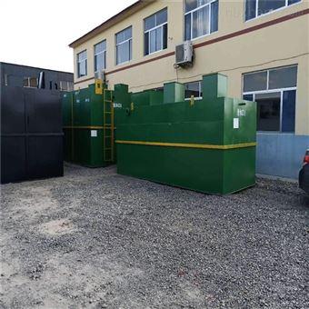 CY-FS-003印染污水处理设备