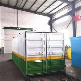 CY-FS-001食品污水处理设备