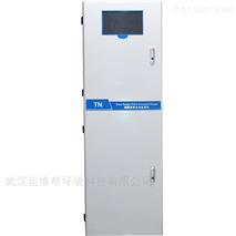 总氮水质在线自动分析仪